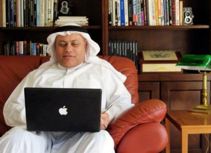 Arabischer Blogger